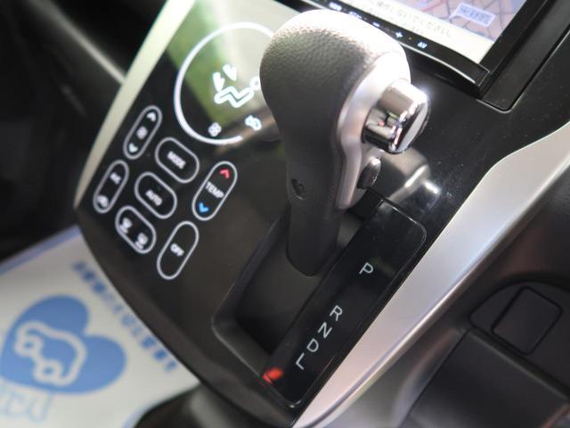 ハイウェイスター J SDナビ HIDヘッドライト 禁煙車 純正14インチAW オートエアコン 電動格納ミラー(31枚目)