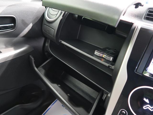 ハイウェイスター J SDナビ HIDヘッドライト 禁煙車 純正14インチAW オートエアコン 電動格納ミラー(33枚目)