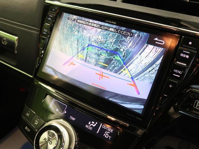 Sツーリングセレクション・G's 9型BIG-X フリップダウンモニター 7人乗り LEDヘッドライト 純正18インチAW ハーフレザーシート フルセグ バックカメラ スマートキー プッシュスタート(6枚目)