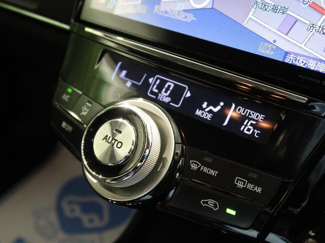 Sツーリングセレクション・G's 9型BIG-X フリップダウンモニター 7人乗り LEDヘッドライト 純正18インチAW ハーフレザーシート フルセグ バックカメラ スマートキー プッシュスタート(9枚目)