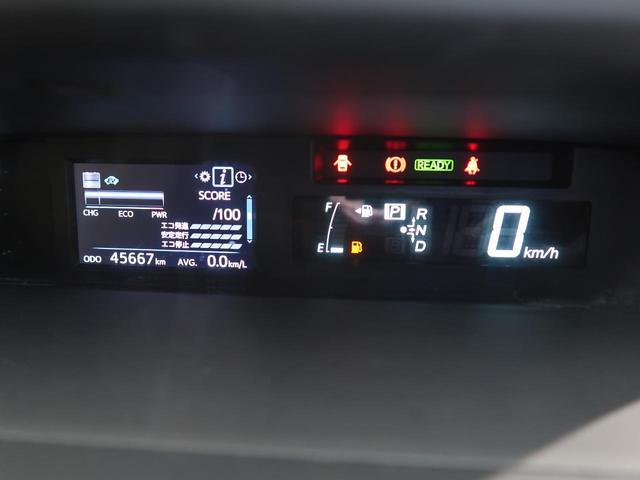 Sツーリングセレクション・G's 9型BIG-X フリップダウンモニター 7人乗り LEDヘッドライト 純正18インチAW ハーフレザーシート フルセグ バックカメラ スマートキー プッシュスタート(31枚目)