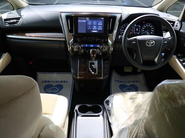 2.5X 登録済未使用車 ディスプレイオーディオ バックカメラ 両側電動スライドドア トヨタセーフティセンス LEDヘッド レーダークルーズ オートハイビーム クリアランスソナー 純正16AW(3枚目)