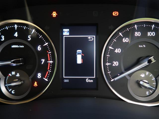2.5X 登録済未使用車 ディスプレイオーディオ バックカメラ 両側電動スライドドア トヨタセーフティセンス LEDヘッド レーダークルーズ オートハイビーム クリアランスソナー 純正16AW(32枚目)