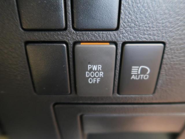 2.5X 登録済未使用車 ディスプレイオーディオ バックカメラ 両側電動スライドドア トヨタセーフティセンス LEDヘッド レーダークルーズ オートハイビーム クリアランスソナー 純正16AW(34枚目)