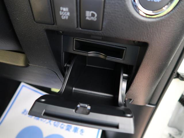 2.5X 登録済未使用車 ディスプレイオーディオ バックカメラ 両側電動スライドドア トヨタセーフティセンス LEDヘッド レーダークルーズ オートハイビーム クリアランスソナー 純正16AW(36枚目)
