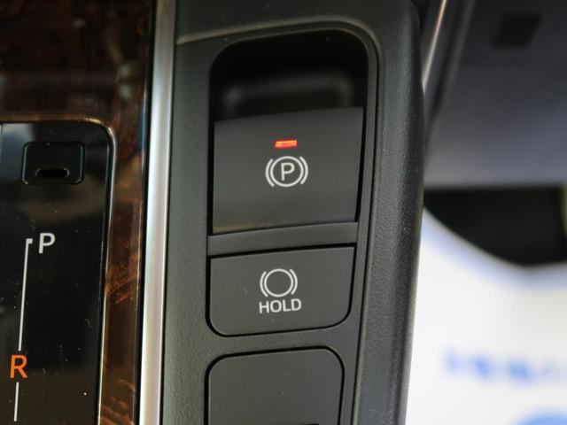 2.5X 登録済未使用車 ディスプレイオーディオ バックカメラ 両側電動スライドドア トヨタセーフティセンス LEDヘッド レーダークルーズ オートハイビーム クリアランスソナー 純正16AW(40枚目)