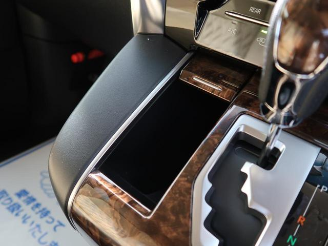 2.5X 登録済未使用車 ディスプレイオーディオ バックカメラ 両側電動スライドドア トヨタセーフティセンス LEDヘッド レーダークルーズ オートハイビーム クリアランスソナー 純正16AW(43枚目)