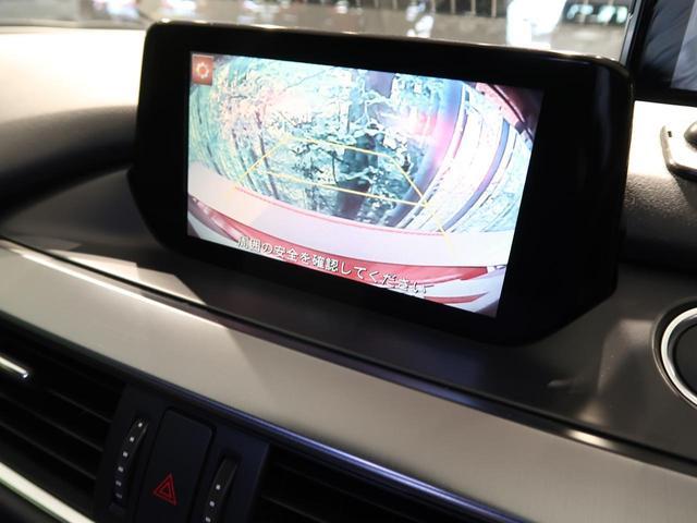 XD プロアクティブ ディーゼルターボ 6速MT コネクトナビ 衝突被害軽減装置 クルーズコントロール LEDヘッドライト 純正19インチAW フルセグ スマートキー プッシュスタート(5枚目)
