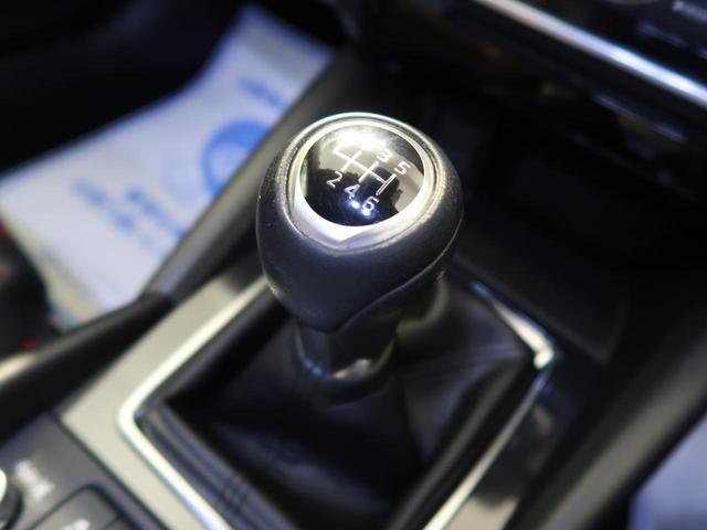 XD プロアクティブ ディーゼルターボ 6速MT コネクトナビ 衝突被害軽減装置 クルーズコントロール LEDヘッドライト 純正19インチAW フルセグ スマートキー プッシュスタート(6枚目)