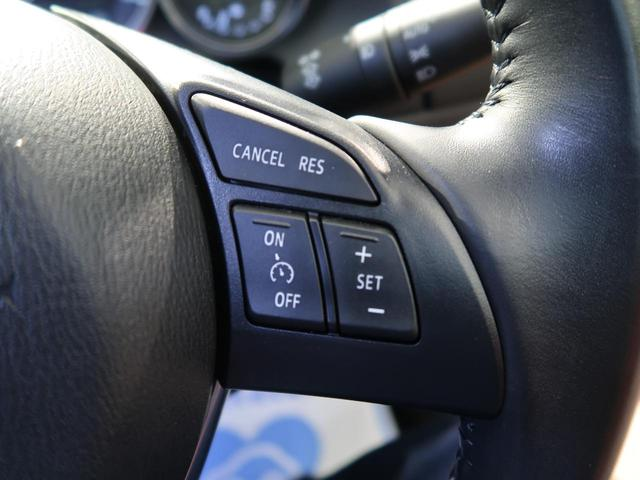 XD プロアクティブ ディーゼルターボ 6速MT コネクトナビ 衝突被害軽減装置 クルーズコントロール LEDヘッドライト 純正19インチAW フルセグ スマートキー プッシュスタート(7枚目)