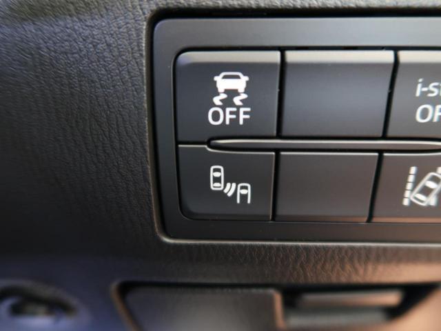 XD プロアクティブ ディーゼルターボ 6速MT コネクトナビ 衝突被害軽減装置 クルーズコントロール LEDヘッドライト 純正19インチAW フルセグ スマートキー プッシュスタート(8枚目)