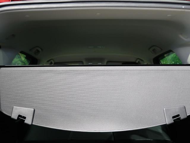 XD プロアクティブ ディーゼルターボ 6速MT コネクトナビ 衝突被害軽減装置 クルーズコントロール LEDヘッドライト 純正19インチAW フルセグ スマートキー プッシュスタート(26枚目)