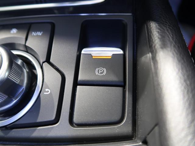 XD プロアクティブ ディーゼルターボ 6速MT コネクトナビ 衝突被害軽減装置 クルーズコントロール LEDヘッドライト 純正19インチAW フルセグ スマートキー プッシュスタート(35枚目)