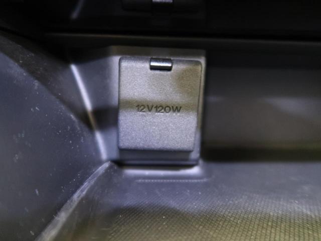XD プロアクティブ ディーゼルターボ 6速MT コネクトナビ 衝突被害軽減装置 クルーズコントロール LEDヘッドライト 純正19インチAW フルセグ スマートキー プッシュスタート(39枚目)