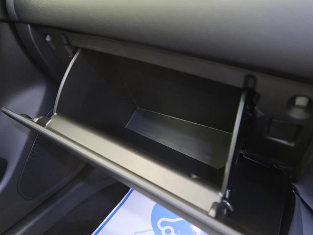 XD プロアクティブ ディーゼルターボ 6速MT コネクトナビ 衝突被害軽減装置 クルーズコントロール LEDヘッドライト 純正19インチAW フルセグ スマートキー プッシュスタート(41枚目)