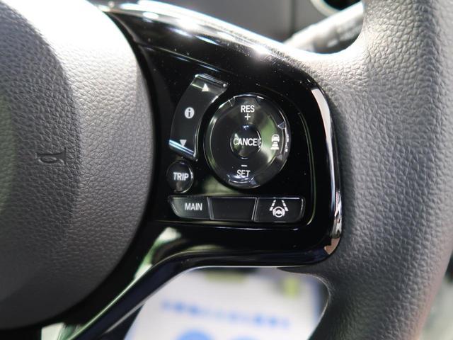 L 届出済未使用車 ホンダセンシング アダプティブクルーズ LEDヘッドライト オートハイビーム 電動スライドドア 純正14インチAW シートヒーター スマートキー プッシュスタート(7枚目)
