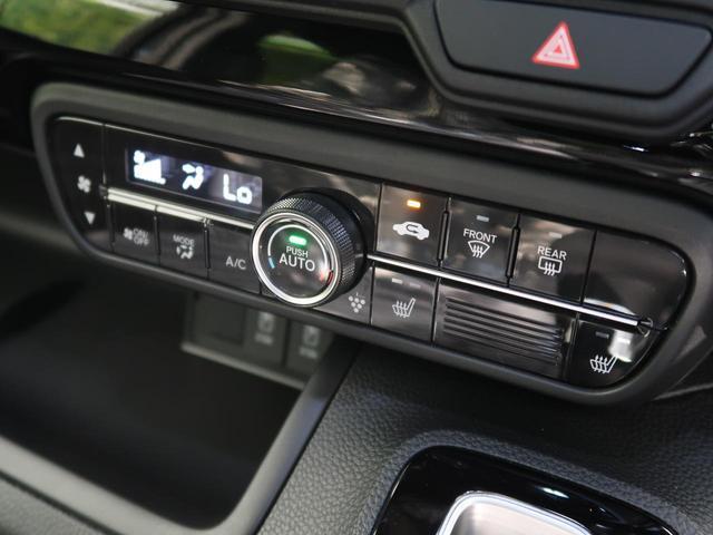 L 届出済未使用車 ホンダセンシング アダプティブクルーズ LEDヘッドライト オートハイビーム 電動スライドドア 純正14インチAW シートヒーター スマートキー プッシュスタート(8枚目)
