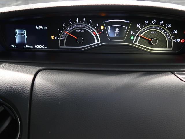 L 届出済未使用車 ホンダセンシング アダプティブクルーズ LEDヘッドライト オートハイビーム 電動スライドドア 純正14インチAW シートヒーター スマートキー プッシュスタート(29枚目)