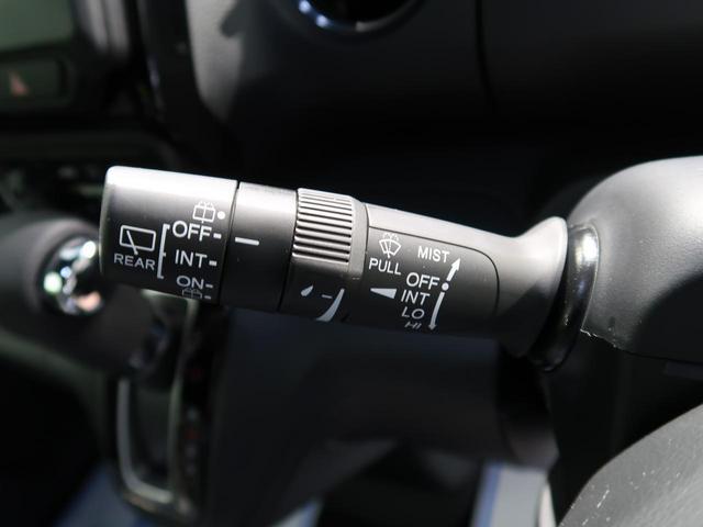 L 届出済未使用車 ホンダセンシング アダプティブクルーズ LEDヘッドライト オートハイビーム 電動スライドドア 純正14インチAW シートヒーター スマートキー プッシュスタート(31枚目)