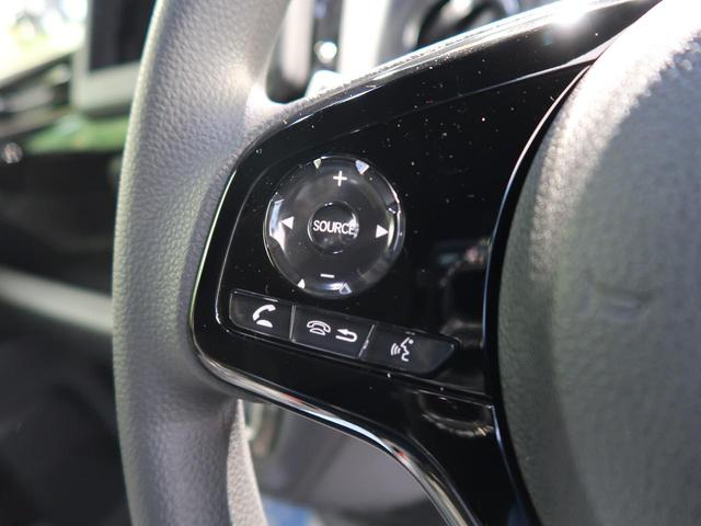L 届出済未使用車 ホンダセンシング アダプティブクルーズ LEDヘッドライト オートハイビーム 電動スライドドア 純正14インチAW シートヒーター スマートキー プッシュスタート(33枚目)