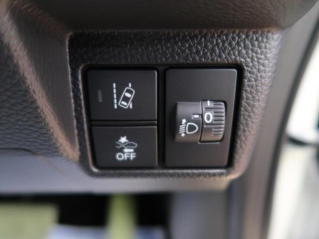 L 届出済未使用車 ホンダセンシング アダプティブクルーズ LEDヘッドライト オートハイビーム 電動スライドドア 純正14インチAW シートヒーター スマートキー プッシュスタート(35枚目)
