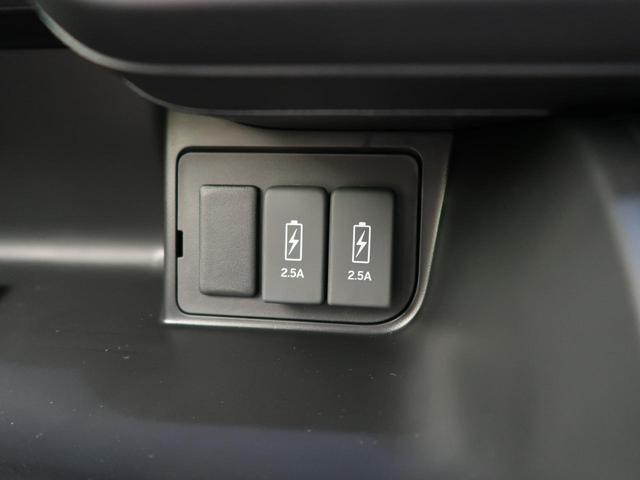 L 届出済未使用車 ホンダセンシング アダプティブクルーズ LEDヘッドライト オートハイビーム 電動スライドドア 純正14インチAW シートヒーター スマートキー プッシュスタート(38枚目)