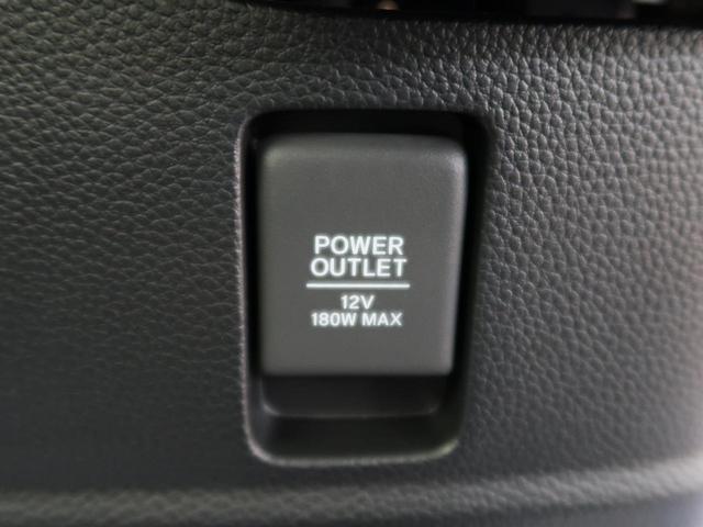 L 届出済未使用車 ホンダセンシング アダプティブクルーズ LEDヘッドライト オートハイビーム 電動スライドドア 純正14インチAW シートヒーター スマートキー プッシュスタート(39枚目)