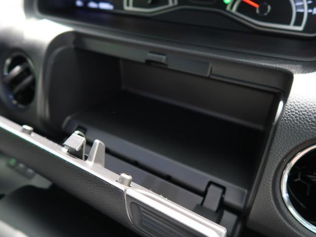 L 届出済未使用車 ホンダセンシング アダプティブクルーズ LEDヘッドライト オートハイビーム 電動スライドドア 純正14インチAW シートヒーター スマートキー プッシュスタート(41枚目)