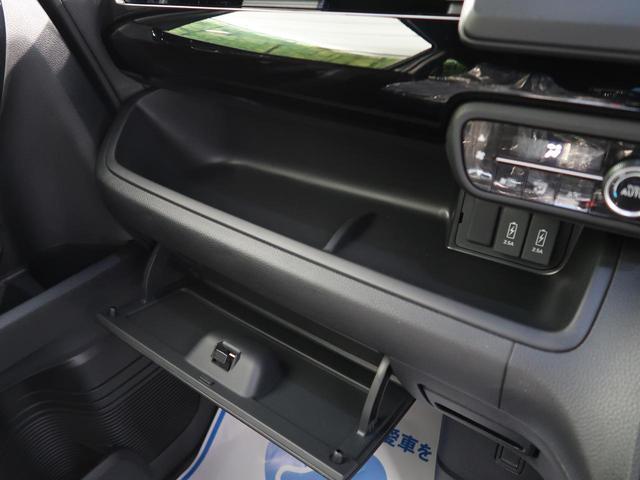 L 届出済未使用車 ホンダセンシング アダプティブクルーズ LEDヘッドライト オートハイビーム 電動スライドドア 純正14インチAW シートヒーター スマートキー プッシュスタート(42枚目)