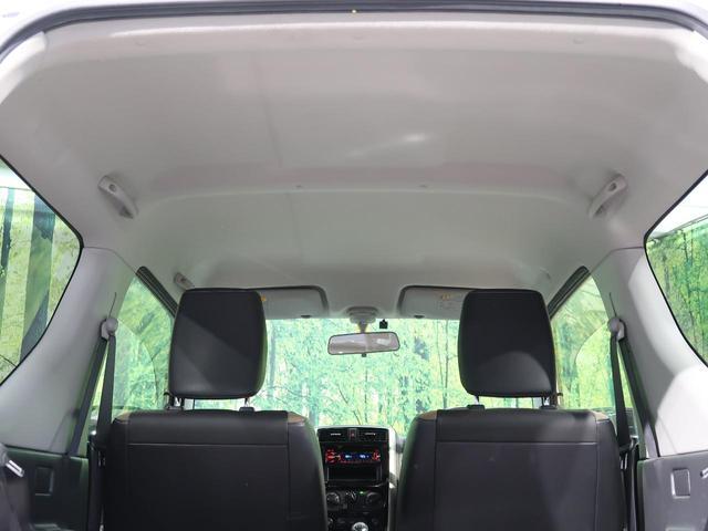 ランドベンチャー 4WD 5速MT ターボ シートヒーター 純正15インチAW レザーシート 電動格納ミラー CDオーディオ ETC(28枚目)