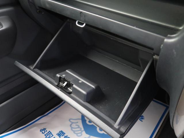 ランドベンチャー 4WD 5速MT ターボ シートヒーター 純正15インチAW レザーシート 電動格納ミラー CDオーディオ ETC(37枚目)