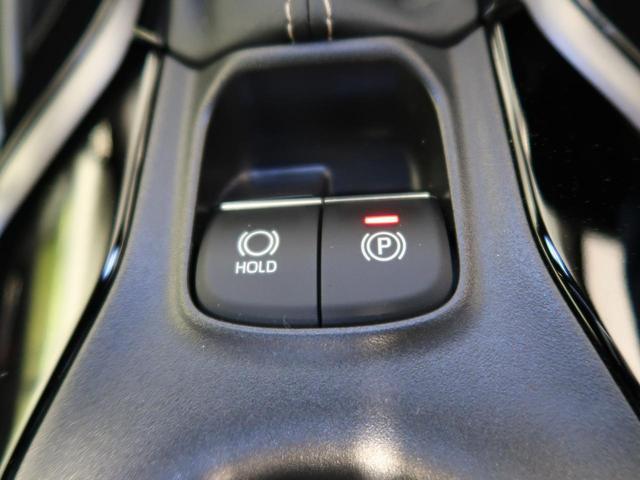 ハイブリッド ダブルバイビー 9型ディスプレイオーディオ セーフティセンス レーダークルーズ LEDヘッドライト 純正17インチAW ブラインドスポットモニター ハーフレザーシート バックカメラ フルセグ(39枚目)
