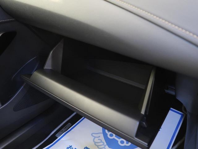ハイブリッド ダブルバイビー 9型ディスプレイオーディオ セーフティセンス レーダークルーズ LEDヘッドライト 純正17インチAW ブラインドスポットモニター ハーフレザーシート バックカメラ フルセグ(42枚目)