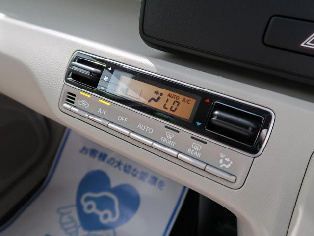 ハイブリッドFX セーフティサポート 純正CDオーディオ シートヒーター ハイビームアシスト オートエアコン エコクール 電動格納ミラー アイドリングストップ(8枚目)