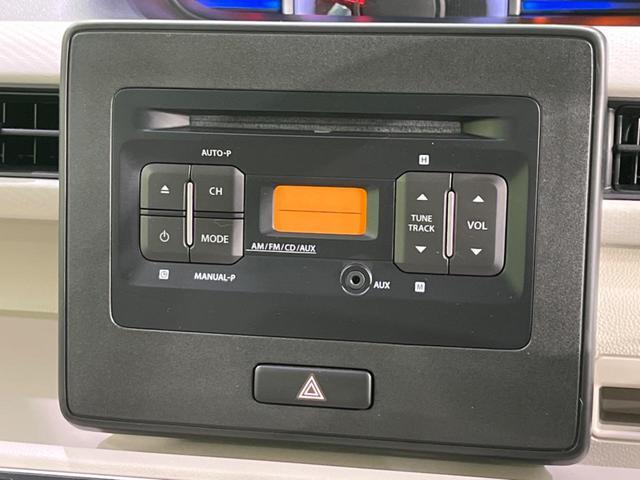 ハイブリッドFX セーフティサポート 純正CDオーディオ シートヒーター ハイビームアシスト オートエアコン エコクール 電動格納ミラー アイドリングストップ(10枚目)