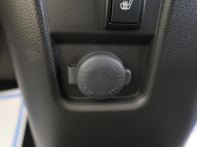 ハイブリッドFX セーフティサポート 純正CDオーディオ シートヒーター ハイビームアシスト オートエアコン エコクール 電動格納ミラー アイドリングストップ(34枚目)