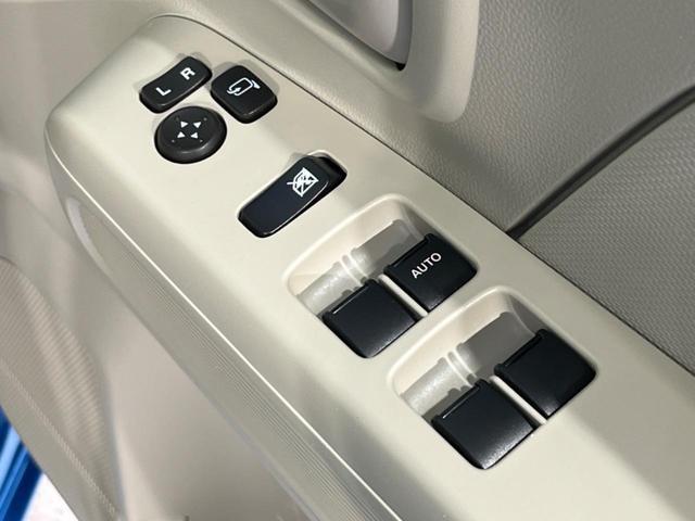 ハイブリッドFX セーフティサポート 純正CDオーディオ シートヒーター ハイビームアシスト オートエアコン エコクール 電動格納ミラー アイドリングストップ(35枚目)