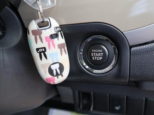 10thアニバーサリーリミテッド SDナビ 禁煙車 スマートキー シートヒーター HIDヘッドライト オートライト Bluetooth 盗難防止システム(6枚目)
