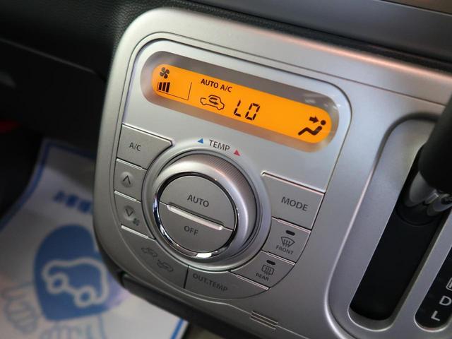 10thアニバーサリーリミテッド SDナビ 禁煙車 スマートキー シートヒーター HIDヘッドライト オートライト Bluetooth 盗難防止システム(8枚目)