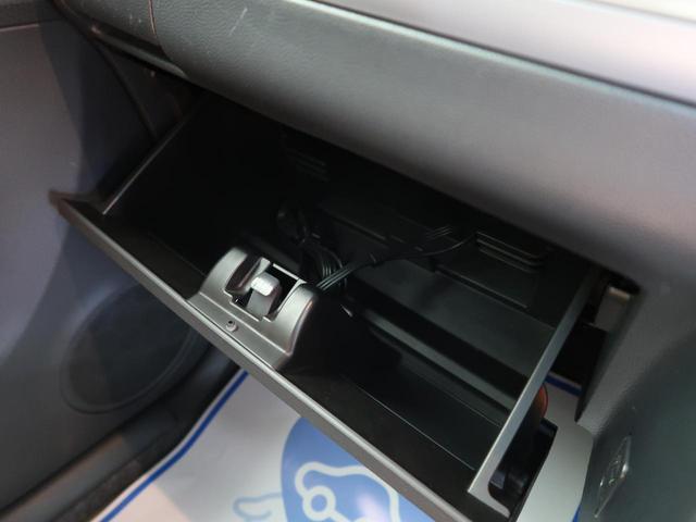 10thアニバーサリーリミテッド SDナビ 禁煙車 スマートキー シートヒーター HIDヘッドライト オートライト Bluetooth 盗難防止システム(34枚目)