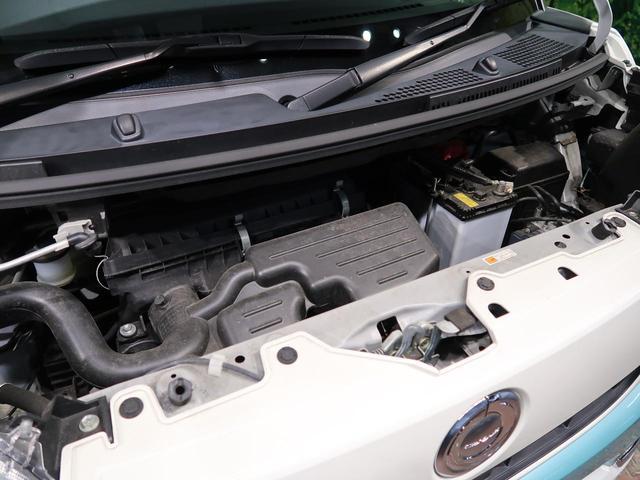 Xメイクアップ SAIII SDナビ 衝突被害軽減装置 オートハイビーム アイドリングストップ スマートキー プッシュスタート フルセグ バックカメラ ETC(24枚目)