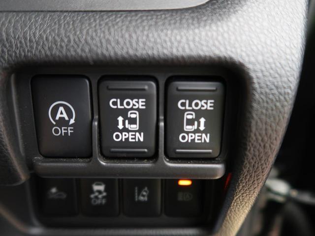 ハイウェイスター X Vセレクション 純正SDナビ 禁煙車 両側電動スライドドア 全方位カメラ 衝突軽減被害装置 レーンアシスト クリアランスソナー LEDヘッド オートライト オートエアコン ETC ドライブレコーダー(6枚目)