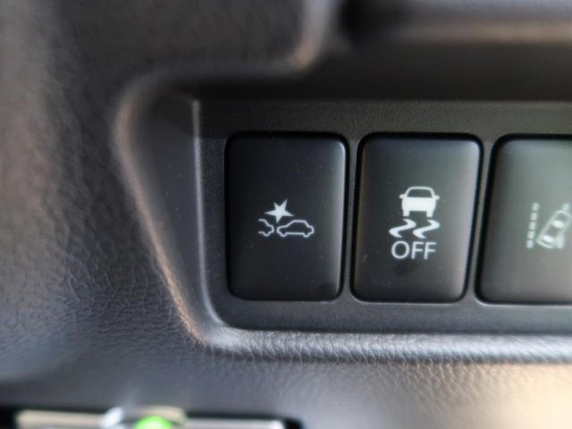 ハイウェイスター X Vセレクション 純正SDナビ 禁煙車 両側電動スライドドア 全方位カメラ 衝突軽減被害装置 レーンアシスト クリアランスソナー LEDヘッド オートライト オートエアコン ETC ドライブレコーダー(7枚目)