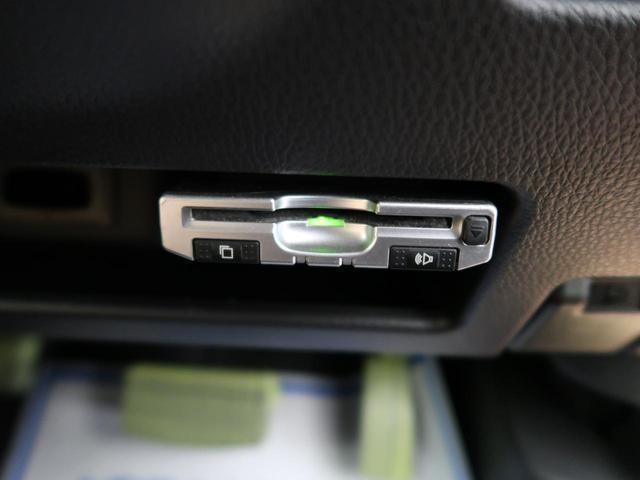 ハイウェイスター X Vセレクション 純正SDナビ 禁煙車 両側電動スライドドア 全方位カメラ 衝突軽減被害装置 レーンアシスト クリアランスソナー LEDヘッド オートライト オートエアコン ETC ドライブレコーダー(8枚目)