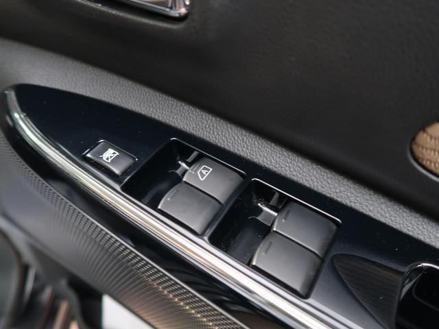 ハイウェイスター X Vセレクション 純正SDナビ 禁煙車 両側電動スライドドア 全方位カメラ 衝突軽減被害装置 レーンアシスト クリアランスソナー LEDヘッド オートライト オートエアコン ETC ドライブレコーダー(29枚目)