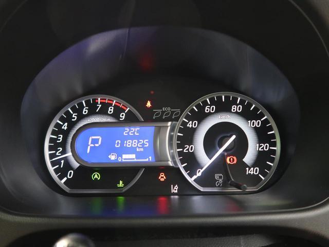 ハイウェイスター X Vセレクション 純正SDナビ 禁煙車 両側電動スライドドア 全方位カメラ 衝突軽減被害装置 レーンアシスト クリアランスソナー LEDヘッド オートライト オートエアコン ETC ドライブレコーダー(30枚目)