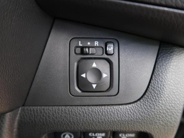 ハイウェイスター X Vセレクション 純正SDナビ 禁煙車 両側電動スライドドア 全方位カメラ 衝突軽減被害装置 レーンアシスト クリアランスソナー LEDヘッド オートライト オートエアコン ETC ドライブレコーダー(31枚目)