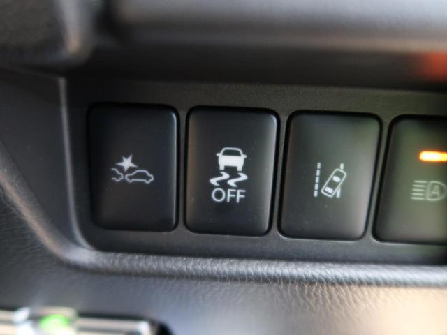 ハイウェイスター X Vセレクション 純正SDナビ 禁煙車 両側電動スライドドア 全方位カメラ 衝突軽減被害装置 レーンアシスト クリアランスソナー LEDヘッド オートライト オートエアコン ETC ドライブレコーダー(33枚目)