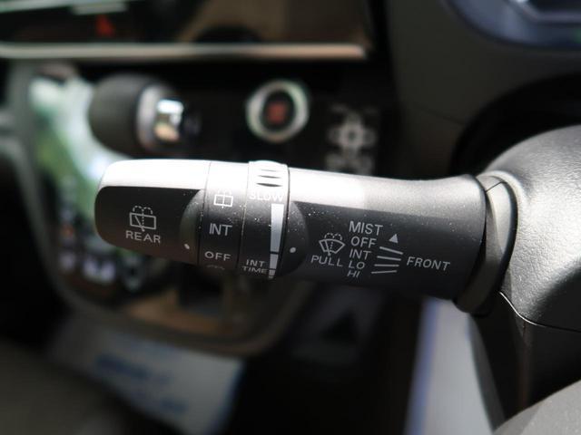 ハイウェイスター X Vセレクション 純正SDナビ 禁煙車 両側電動スライドドア 全方位カメラ 衝突軽減被害装置 レーンアシスト クリアランスソナー LEDヘッド オートライト オートエアコン ETC ドライブレコーダー(36枚目)