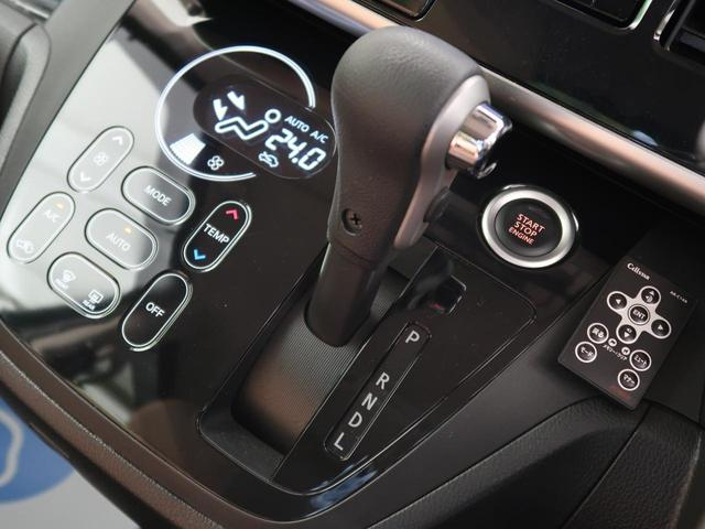ハイウェイスター X Vセレクション 純正SDナビ 禁煙車 両側電動スライドドア 全方位カメラ 衝突軽減被害装置 レーンアシスト クリアランスソナー LEDヘッド オートライト オートエアコン ETC ドライブレコーダー(38枚目)
